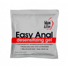 EasyAnalFoilPack2.5ml